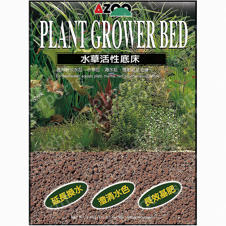 AZ11026 Plant Grower Bed - Natural